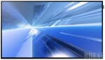 "Samsung LH55DMEPLGC/ EN 55"" LED 16:9 monitorius"