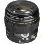 Canon EF 85mm f/1.8 USM, Juoda